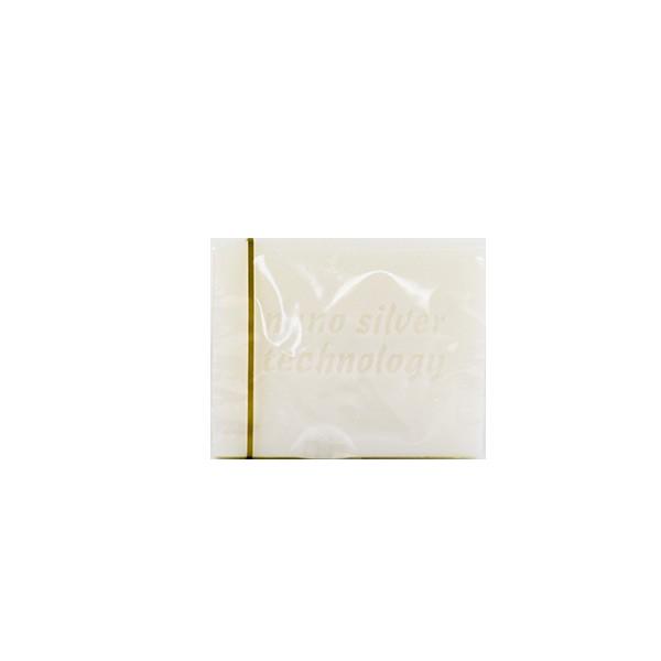 Antibakteriālās ziepes ar NanoSudrabu 200 gr. [02308]